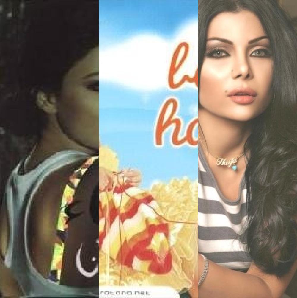 Haifa Wehbe (из Одноклассников)
